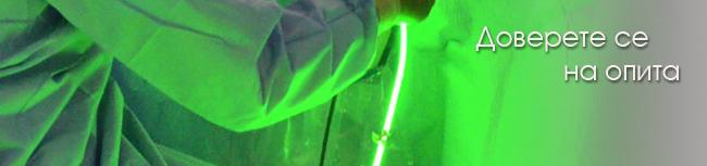 laser-vassilev